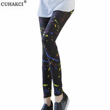 Женские леггинсы с цветочным принтом cuhakci спортивные брюки