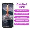 Смартфон OUKITEL WP6, 6+128ГБ, 48+5МП/16МП, 6,3