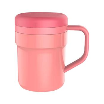 2 Generation Temperature Difference Automatic Mixing Cup No Charging Lazy Portable Magnetized Cup Innovative Coffee Cup