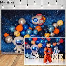 Фоны для фотосъемки mocsicka space adventure cake smash twinkle