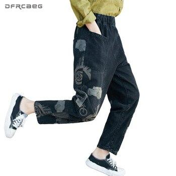 Patchwork Boyfriends Jeans Woman 2020 Spring Stretch Waist Streetwear Ladies Print Vintage Denim Harem Pants фото