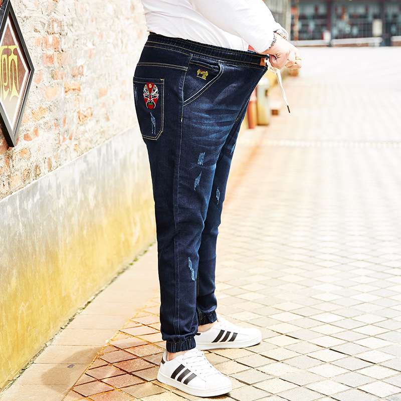 Autumn New Style Plus-sized Jeans Men's Elastic Waist High-waisted Elasticity Of Harem Pants Fat Refuigerant Loose-Fit