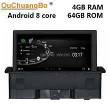 Ouchuangbo android 8.0 audio player gps radio recorder for A1 2010-2016 support 7 inch 8 core 4GB RAM 64GB ROM