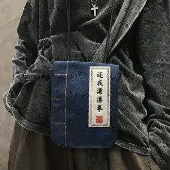 Messenger Bag men's fashion brand small bag casual canvas bubble girl couple messenger bag ins Single Shoulder Bag Backpack