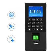 Система контроля доступа с паролем по отпечатку пальцев, устройство считывания ID карт Wiegand 26, клавиатура безопасности