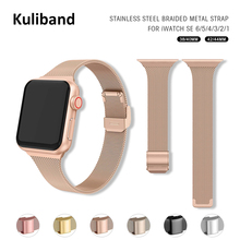 Slim Metal Strap for Apple Watch 6 SE 5 4 3 2 1 38mm 40mm Stainless Steel Watch band for iwatch series SE 6 42MM 44MM Bracelet cheap kuliband CN(Origin) Other Watchbands New with tags for iwatch apple watch 5 4 3 2 1 Metal button for apple watch series 6 SE 5 4 3 2 1
