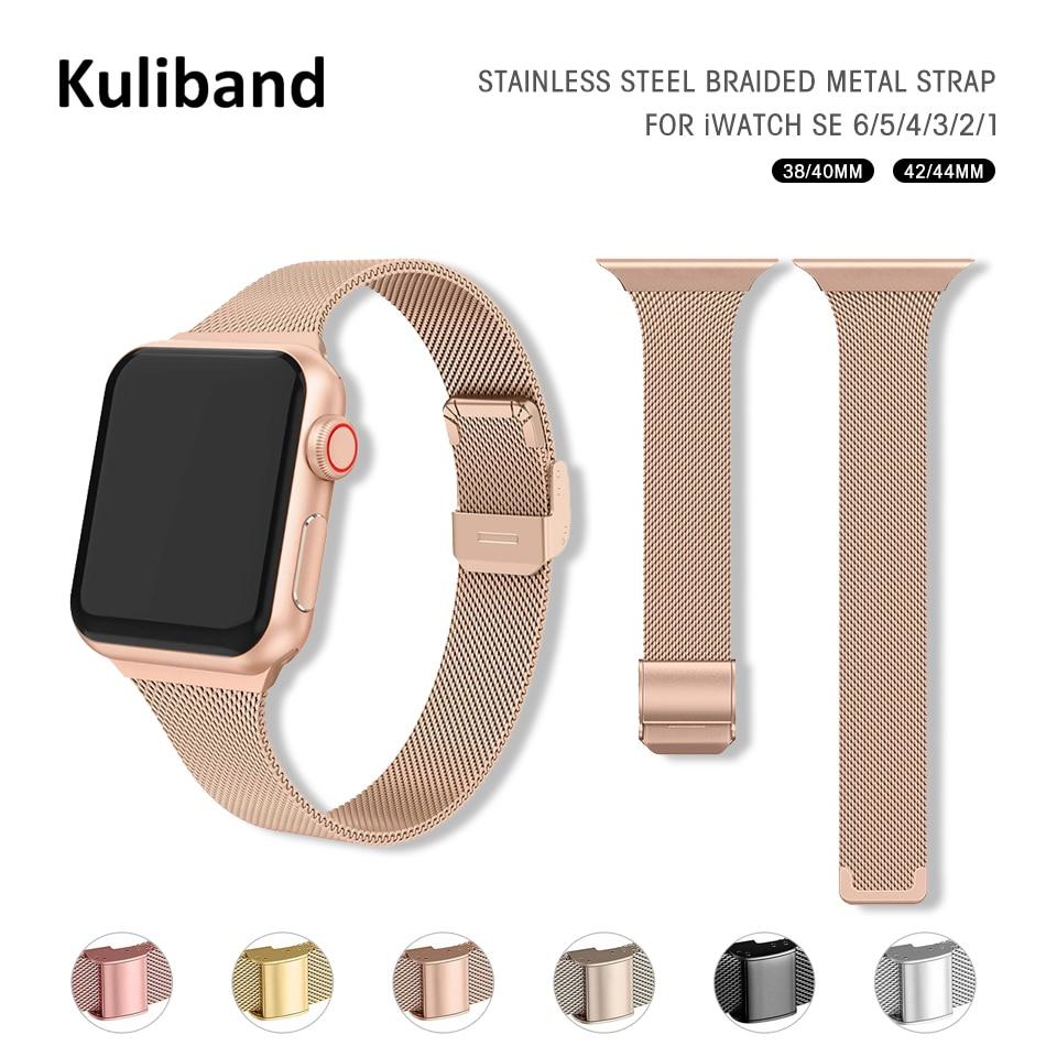 Pulseira de relógio de aço inoxidável para a série iwatch se/6 42mm 44mm pulseira de metal fino para apple watch 6/se/5/4/3/2/1 38mm 40mm