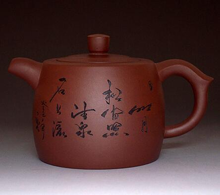 Rare Handmade Yixing Zisha Purple Clay Teapot Carved Chinese Characters