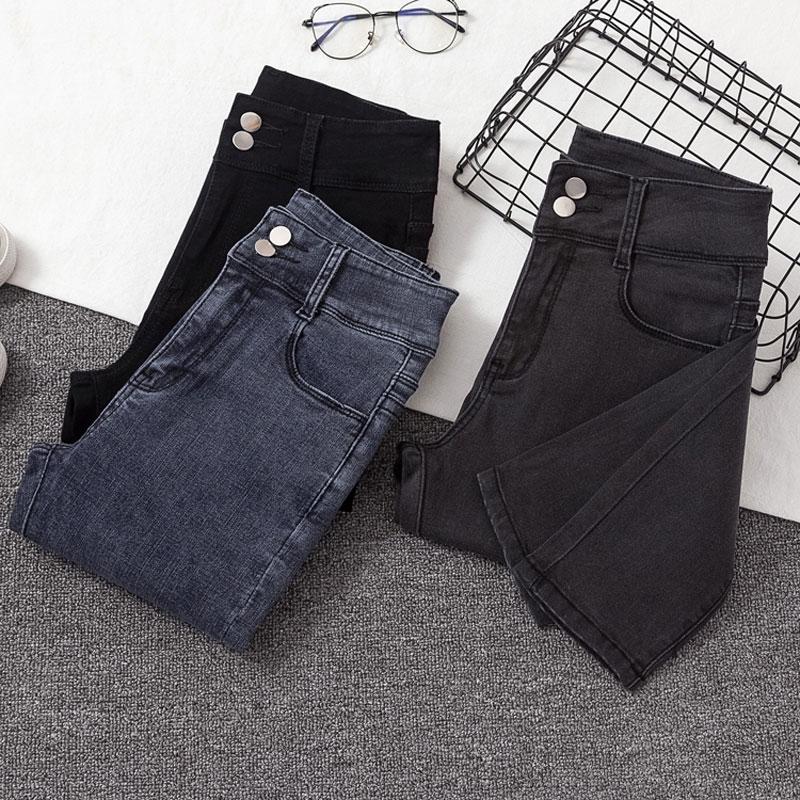 Jeans Women Korea Clothes Autumn Thin Section Feet Jeans Femme High Waist Skinny Black Ladies Jeans Fashion Woman Denim Pants 1