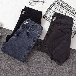 Джинсы для женщин, Корейская одежда, Осенние тонкие джинсы с высокой талией, черные женские джинсы, модные женские джинсовые штаны