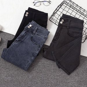 Jeans Women Korea Clothes Autumn Thin Se