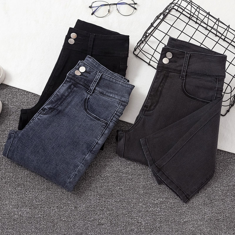 Jeans Women Pants Korea Clothes Skinny Black High-Waist Femme Fashion Feet Section Autumn title=