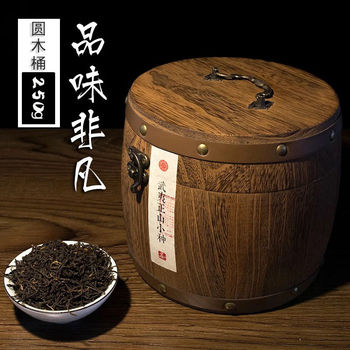 Lapsang Souchong Black Tea Tea Pure Wood Wooden Barrel Practical Gift Set Tea Leaves 250G 1