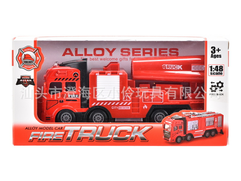 Alloy Toy Car Engineering Alloy Car Model Model Sound And Light Alloy Fire Truck Car Model Toys Hot Selling