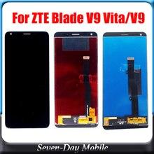شاشة الكريستال السائل ل ZTE بليد V9 فيتا شاشة إل سي دي باللمس شاشة ل ZTE بليد V9 V0900 شاشة الكريستال السائل الجمعية استبدال محول الأرقام
