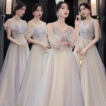 Shiny Bridesmaid Dresses R026 Off Shoulder Backless Vestido