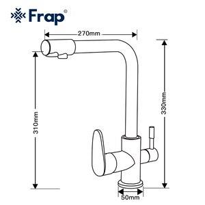 Image 2 - Frap クラシックキッチン蛇口濾過された水で 304 ステンレス鋼浄水器デュアルハンドル飲料タップ冷温 F4348