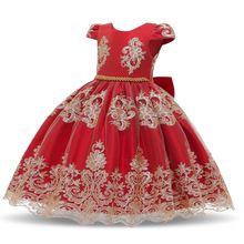 Платья для девочек; Кружевное красное рождественское платье