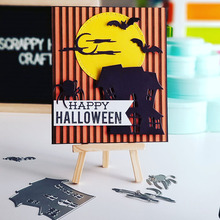 Halloween Bat Spider Haunted House Metal Cutting Dies for Scrapbooking and Cards Making Embossing Craft