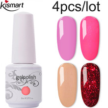 4 Buah/Lot 8 Ml Gelpolish Kismart UV/LED Nail Gel Polish Rendam Off Gel Nail Polish GEL Manicure Bahasa Polandia gel untuk Kuku Seni Salon(China)