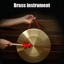 Ручной Гонг с деревянной палкой Традиционный китайский народный музыкальный инструмент игрушка для детей YA88