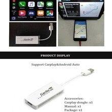 Автомобильный ключ, USB портативный ключ, навигационный плеер, авто ссылка, HD 1080 P, Смарт Android, авто для Apple CarPlay