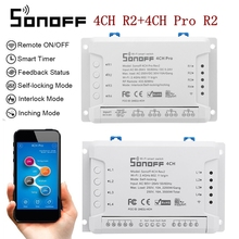 Sonoff 4CH R2 Pro R2 433mhz Gang RF bezprzewodowy zdalny inteligentny moduł Wifi domu inteligentny przełącznik Inching przekaźnik blokady Alexa Google