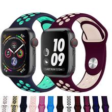 Strap For Apple Watch band apple watch 5 4 3 44mm/40mm iwatch 42mm/38mm correa silicone bracelet Accessories