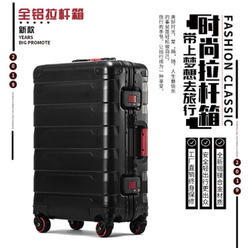 100% High Grade Aluminum-magnesium Alloy Material High Quality 20/24 Size  Luggage Spinner Brand Business Luxury Travel Suitcase