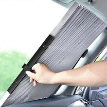 Parabrisas retráctil de coche Anti-UV, parasol de ventana frontal, bloqueador de sol, ventana trasera automática, cortina plegable, parasol de 46-70CM