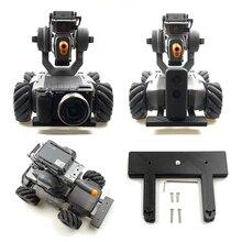 Câmera de esportes insta 360 um x gopro canon titular suporte fixo adaptador base estabilizador para dji robomaster s1 robô educacional