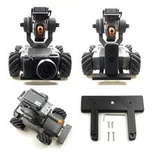 Caméra de sport Insta 360 One X Gopro support de Canon support fixe adaptateur stabilisateur Base pour DJI Robomaster S1 Robot éducatif