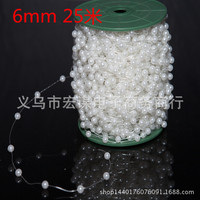4 6mm Fishing Line String Beads Imitation Pearl Christmas Gift Decoration DIY Wedding Boquet Holder Artificial Flower