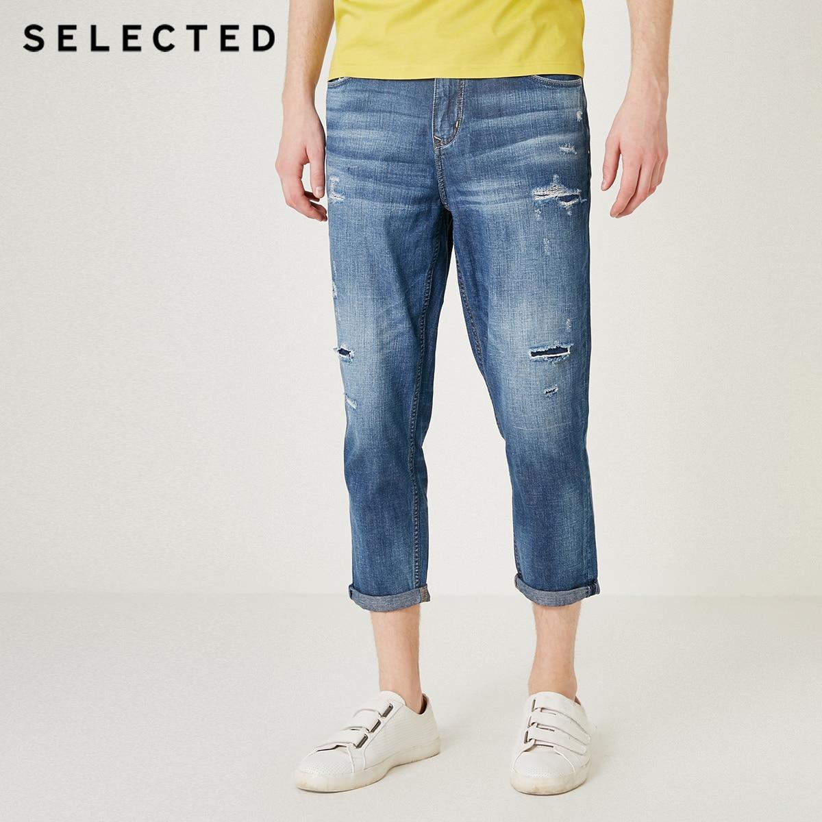 SELECTED Men's Loose Fit Denim Pants Casual Ripped Crop Jeans C|419232520