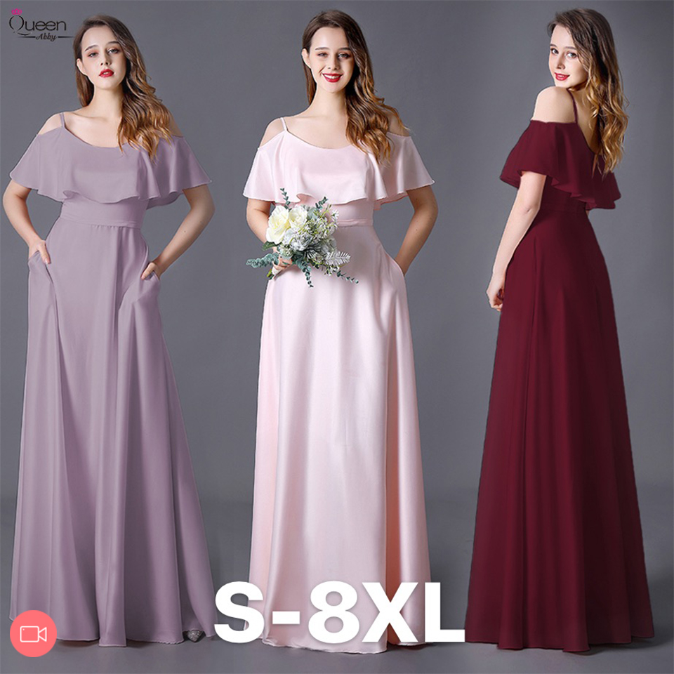 Simple Bridesmaid Dress A-line Spaghetti Straps Scoop Ruffle Floor-length Dress Zipper-up Dress For Wedding