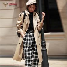 Womens windbreaker 2019 autumn new British wind long jacket double-breasted Slim office