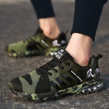 Air Mesh Camouflage Running Shoes For Men Women