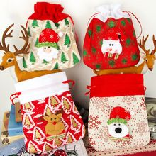 Kids Christmas Gift Bags Drawstring Linen Stockings Candy Holder Treat Bags 2019 Xmas Tree Hanging Pendant Ornaments hanging ornaments pattern christmas candy bag drawstring backpack