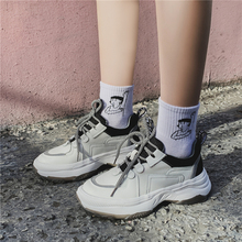 2019 Autumn New Women Chunky Sneakers Reflective Platform White Breathable Mesh Casual Dad Shoes