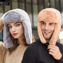 Unisex Winter Warm Earflap Trapper Russian Hat Thicken Lining Snow Skiing Windproof Solid Color Beanies Ushanka Bomber Cap