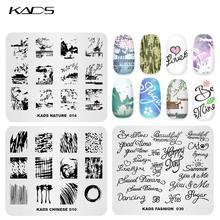 KADS шаблон для дизайна ногтей 36 дизайнов китайский стиль чернил-живопись художественное Изображение Шаблон для штамповки ногтей пластины для дизайна ногтей трафареты