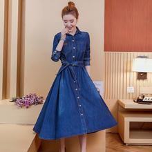 Damska długa sukienka jeansowa wiosna jesień 2020 New Fashion sznurowanie niebieskie sukienki z długim rękawem regulowana talia luźna bawełniana sukienka damska tanie tanio iYeiheo COTTON Poliester Luźne Osób w wieku 18-35 lat LYQ019-32 Skręcić w dół kołnierz Pełna REGULAR WOMEN Skrzydeł