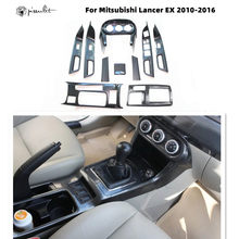 Para Mitsubishi Lancer EX 2010, 2011, 2012, 2013, 2014, 2015, 2016 Auto accesorios interiores de fibra de carbono accesorios ABS pegatinas