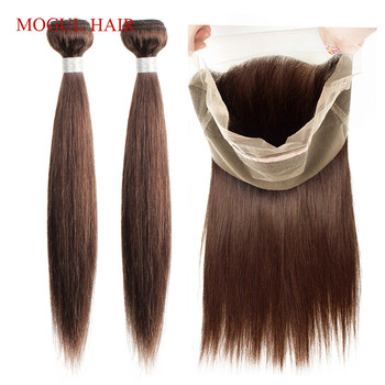 MOGUL HAIR Color 4 Brown Brazilian Straight Hair 360 Pre-Plucked Lace Frontal with Bundles Non Remy Human Hair Extension
