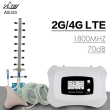 ATNJ DCS/LTE 1800Mhz akıllı telefon sinyal tekrarlayıcı 2G/4G 70dB kazanç Band 3 sinyal amplifikatörü hücresel güçlendirici LCD ekran tam Set