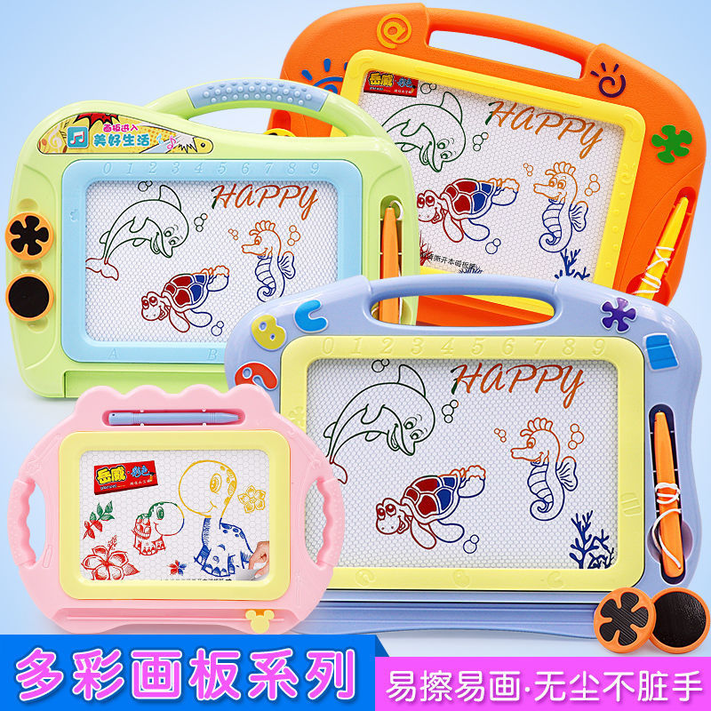 Baby Children Color Magnetic Drawing Board Children Magnetic Drawing Board Kids 1-5-Year-Old Baby Drawing Board
