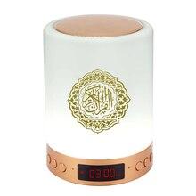 DIY Wireless Quran Speaker Islamic Ramadan Bluetooth Night Light With Colorful Lights Koran Lamp Muslim Gift Azan Clock For Kids