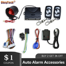 OkeyTech Auto Auto Alarm One Start Stop Engine Push Button Keyless Entry Starter Anti-Theft System Auto Zubehör Freies verschiffen(China)