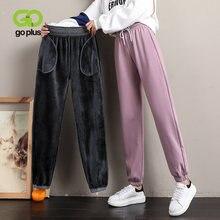 Goplus женские штаны размера плюс зимние спортивные брюки для