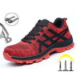 Рабочие кроссовки для мужчин, неразрушаемая обувь со стальным носком, безопасные рабочие ботинки, мужская обувь, противопрокол, Рабочая обу...